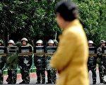 李天笑:新疆针刺事件刺向谁