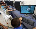 英国研究发现,有63%的学童沉溺于上网,并抄袭网路资料应付学校功课。专家认为,教导学童如何正确运用科技,才是解决之道。(MOHAMMED ABED/AFP/Getty Images)