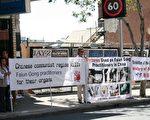 退黨義工舉橫幅聲援退出6千多萬三退勇士並呼籲停止迫害。(攝影:林珊如/大紀元)