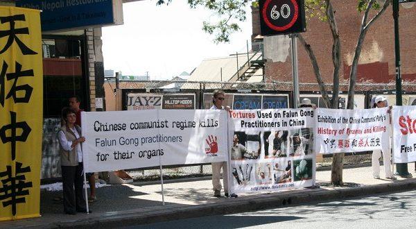 澳昆省聲援6千萬三退  呼籲停止迫害