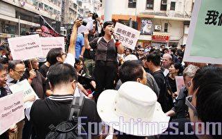 香港新聞各界遊行抗議中共毆打誣衊記者