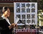 安妮博士在加拿大卡爾加里聲援六千萬退黨集會上發言。(攝影:吳偉林/大紀元)