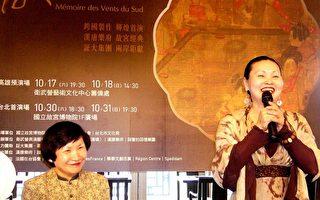 跨國大製作《教坊記》故宮舉辦世界首演