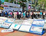 9月13日,由中共派出的過百名華人暴徒毆打了參加「六千萬人退出中共聲援大會」的遊行人士,並且毀損了相關器材。(攝影:金國煥/大紀元)