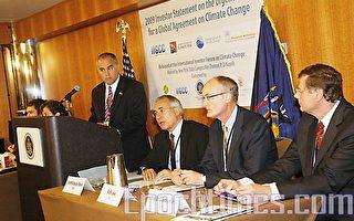 181個投資組織代表聚集曼哈頓中城參加氣候變化投資者大會並於記者會上發表一份聯合聲明呼籲國家首領達成減低碳排放量的條約。(攝影:黎新/大紀元)