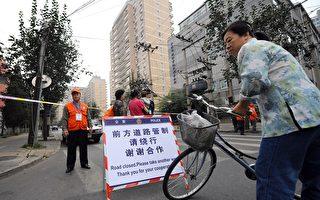 北京花四千萬為「紅袖標」著裝