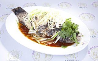 全世界中国菜厨技大赛初赛组图--粤菜