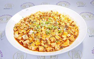 全世界中国菜厨技大赛初赛组图--川菜