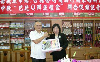 嘉義市長黃敏惠特與台糖公司董事長胡懋麟握手締結歷史性的行銷聯盟。  (攝影:蘇泰安/大紀元)