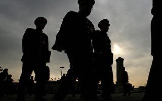 中共前军官:高级军官都在观望局势
