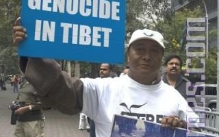 聯合國峰會首日 多團體抗議中共迫害人權