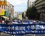 十一是中共窃国日,中华国殇日。(大纪元)