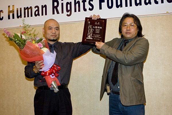 圖:在營救鄧玉嬌過程中發揮重要作用的網民「屠夫」(左,吳淦)獲頒「人權領袖獎」,發獎人為香港社運人士劉泰。(攝影:季媛/大紀元)