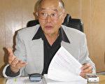 韩裔家庭咨询与研究中心项目总负责人金善教。(大纪元)