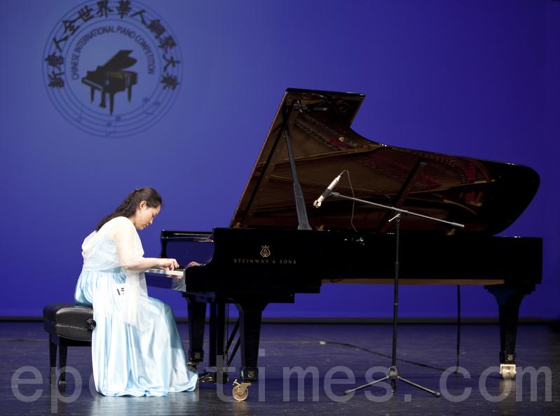 2009全世界華人鋼琴大賽
