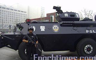 組圖:天安門周邊全面戒嚴 由武警接管