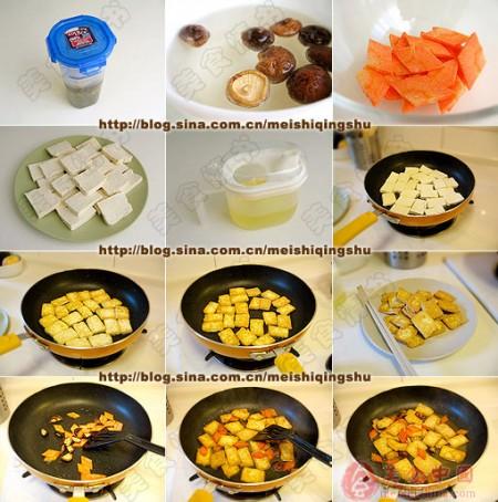 淡淡香-綠茶豆腐+赤豆粥