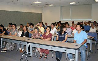 洛城研讨会(2)﹕支持三退 中共必亡