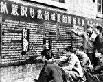 纳粹成禁搜词 中共恐惧国人认清中共统治的残暴性