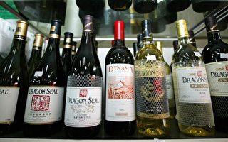 外媒:中國葡萄酒一半是假貨 部分含有害物