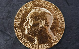 诺贝尔奖章( AFP PHOTO )