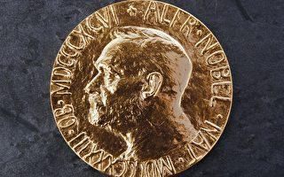 諾貝爾獎章( AFP PHOTO )