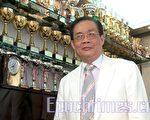 曾在中國一級文藝團體擔任指揮的邱天虎是香港著名鋼琴導師,他創辦的藝術中心曾培養出2百多個比賽冠軍。對於新唐人電視台舉辦「全世界華人鋼琴大賽」促進全球文化交流,邱天虎讚揚其意義重大。(大紀元)