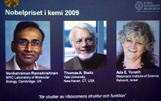 2009年诺贝尔化学奖得主,拉玛克里斯南(Venkatraman Ramakrishnan 左)和施泰茨(Thomas Steitz 中)尤纳斯(Ada Yonath 右)。(AFP PHOTO / LEIF R JANSSON)