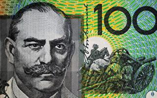 G20國家首例 澳洲升息 幣值飆14月新高