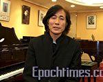 香港鋼琴音樂協會主席蔡崇力是國際知名的鋼琴演奏家,他稱讚新唐人電視台舉辦的「全世界華人鋼琴大賽」非常有意義,是全球華人鋼琴演奏者的交流盛會。(大紀元)