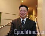 大多伦多市中华会馆的主席洪世忠先生观看了2009年10月9日神韵纽约艺术团在多伦多的首场演出,他说自己在观看演出时感动得落泪。