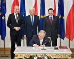10月10日中午,在位于华沙的波兰总统府,波兰总统卡臣斯基(Lech Kaczynski)在欧盟三大机构-理事会、委员会和议会的主席们的见证下,签署批准了里斯本条约。(AFP//Gettyimages)