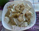 豆腐燴麵筋(圖:梅芬/大紀元)