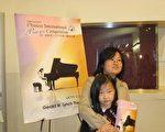 圖:家在紐約皇后區的方女士帶女兒在觀看了第二屆新唐人「全世界華人鋼琴大賽」的決賽後表示:選手的水平太高了,希望更多的家長能帶孩子來看看這個大賽,非常有益。(攝影:辛蔚 / 大紀元)
