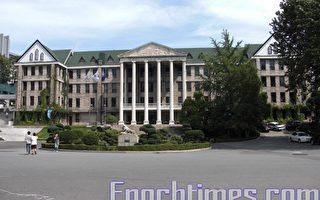 韩国的工学贵族:汉阳大学
