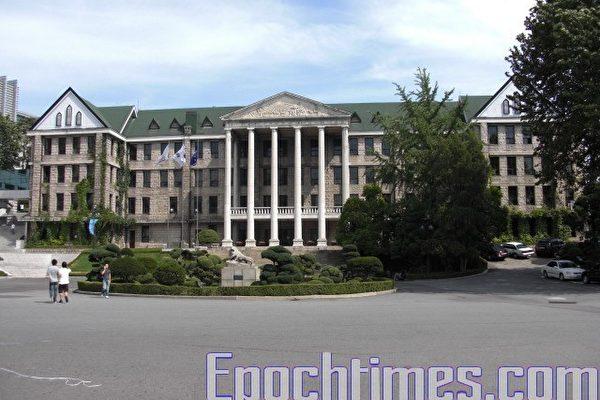漢陽大學主樓。(攝影/大紀元記者張敬仁)