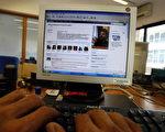 尼尔森的调查指出,Facebook的用户比MySpace用户更有钱。(JOSEPH EID/AFP/Getty Images)