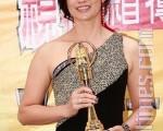 第44屆金鐘獎戲劇節目女主角獎,由劉瑞琪《客家劇場-女仨的婚事》獲得。(攝影:林伯東/大紀元)