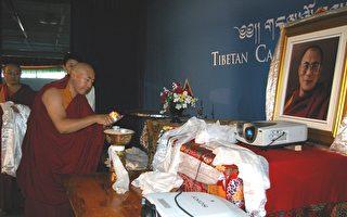 2009多伦多西藏电影节开幕