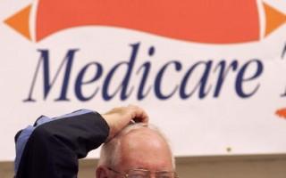 美Medicare保费上调 1200万人受影响