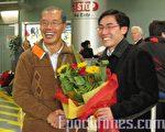 2008年6月26日,贾甲出走20个月后,在国际救援下获新西兰定居权。图为他在奥克兰国际机场与儿子贾阔团聚重逢的一刻。(大纪元图片)