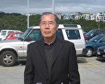 10月22日早上8点12分,贾甲被中共公安拘捕在北京国际机场的边防检察站。图为贾甲在新西兰临上飞机前的留影。大纪元图片