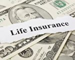 爲什麽儲蓄型人壽保險保費會增加?
