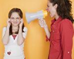 教导孩子何必掉眼泪(20):对孩子不要恐吓过头