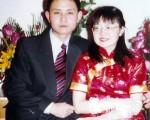 一對慘遭迫害的法輪功修煉者夫妻:妻子楊小晶被迫害致死,丈夫曹東仍被非法關押在監獄裡。(明慧網)