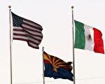 美国国旗、亚利桑那州州旗(中)、墨西哥国旗(Photo by Jeff Topping/Getty Images)