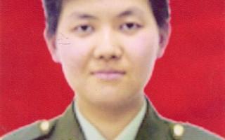 20岁女兵遭吉林省军区高官轮奸 再灭口