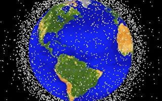 近年来太空碎片激增。(NASA/gettyimages)