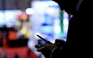 手机风险又一桩 电磁波恐致骨质疏松