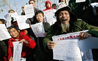 中国法制问题为何提上了美国国会?(3)